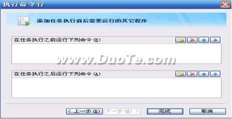FileGee:让文件备份得心应手