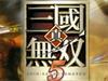 《真三国无双5》关于长坂之战刷马的个人经验