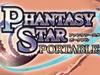 PSP《梦幻之星》游戏联动相关介绍