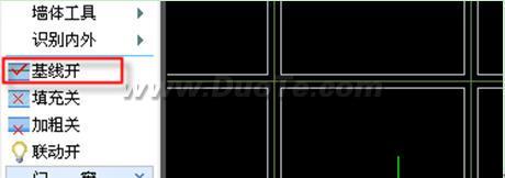 浩辰CAD教程建筑之墙体菜单
