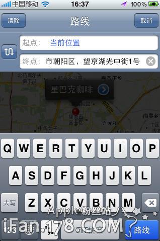 如何使用iphone看地图