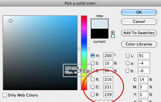 photoshop怎么给图案变换颜色