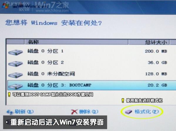 图解苹果Macbook Air上安装Win7