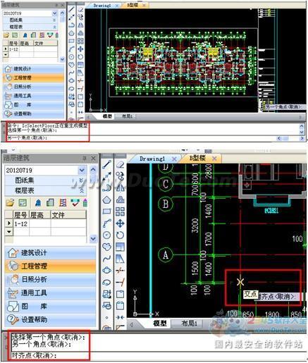浩辰CAD教程建筑之立面生成