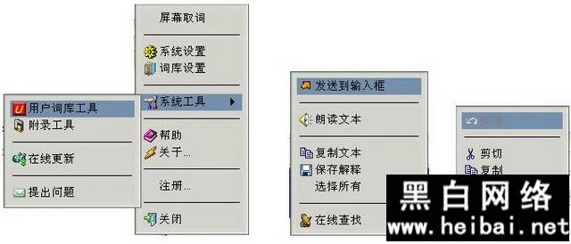 万能对译是什么 万能对译的使用方法