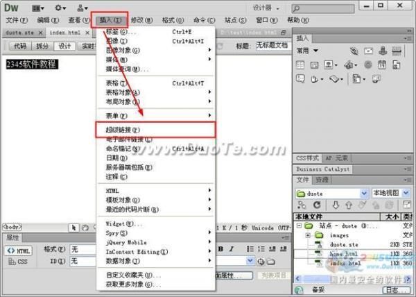 Dreamweaver使用菜单创建链接