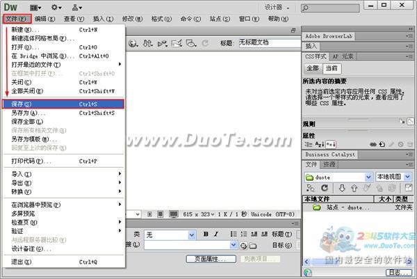 Dreamweaver中如何插入flash动画