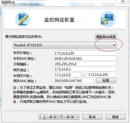 聚生网管如何控制局域网网速 限制别人网速 监控局域网网络流量