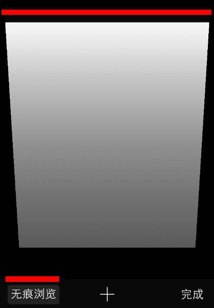 iOS7怎样在Safari里批量关闭网页