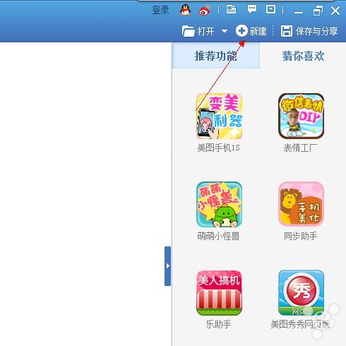 教你如何自己做iOS7通知栏大LOGO图片