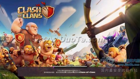 部落战争部落冲突Clash of Clans)COC游戏介绍