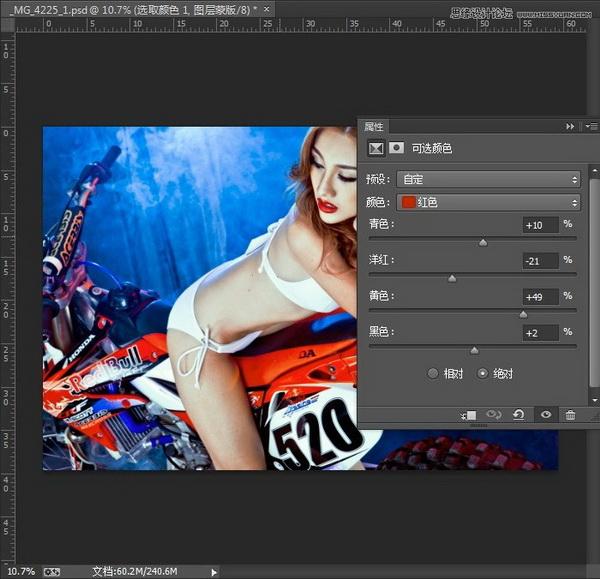 Photoshop调出模特美女时尚质感肤色