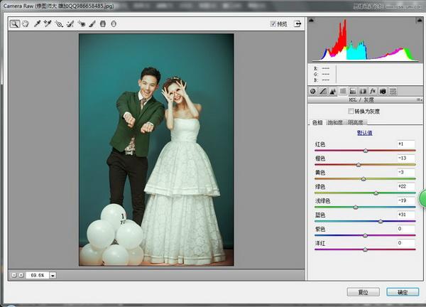 Photoshop调出室内婚片时尚韩式风格效果
