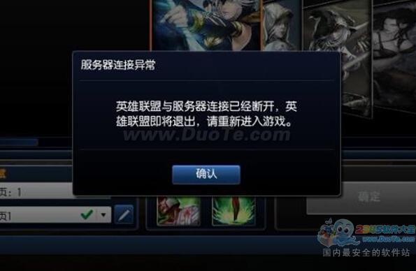 迅游2014登场 网游提速一夏