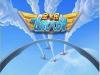《全民飞机大战》实测分析攻略  风暴猎鹰和路西法对比