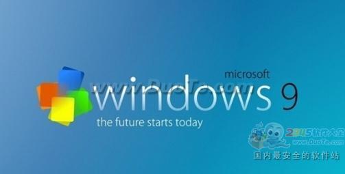Win9或将免费 微软9月30日发布windows9预览版