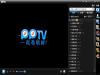 PPTV网络电视界面出现乱码如何解决