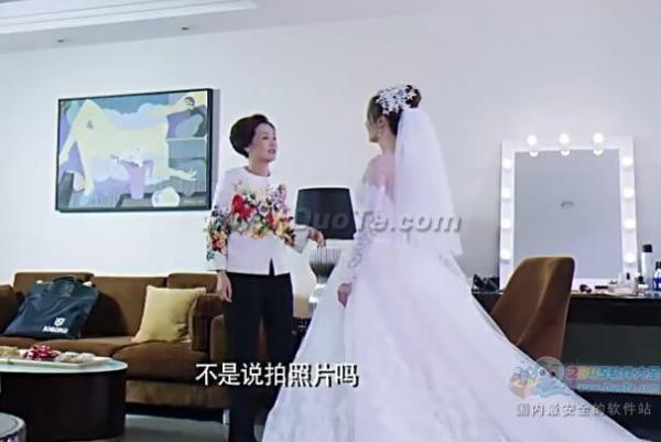 结婚为什么全集(1-42集)在线观看_结婚为什么在线观看04集