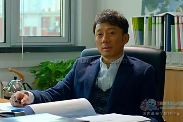 中国式关系全集(1-36集)在线观看_中国式关系在线观看08集