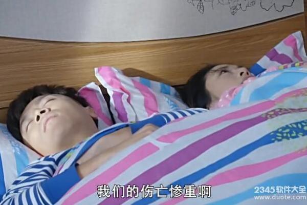 木兰妈妈全集(1-41集)在线观看_木兰妈妈01集在线观看
