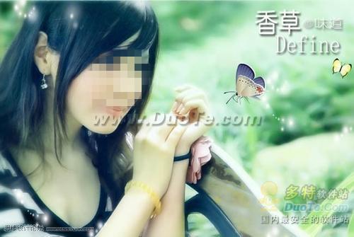 Photoshop调出美女照片优雅青绿色效果