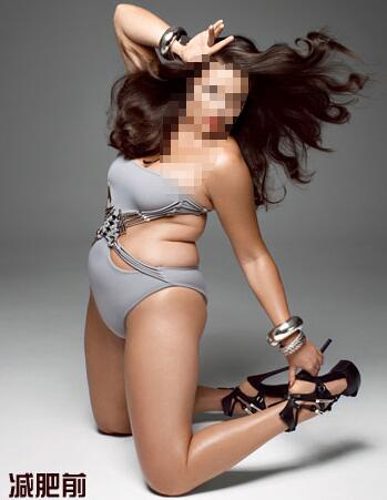 Photoshop把肥胖女人改成性感美女