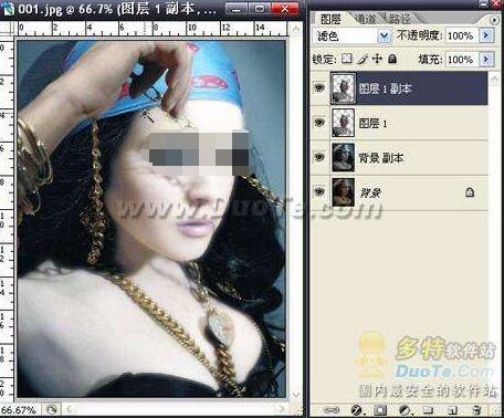 如何使用Photoshop给美女照片去斑?