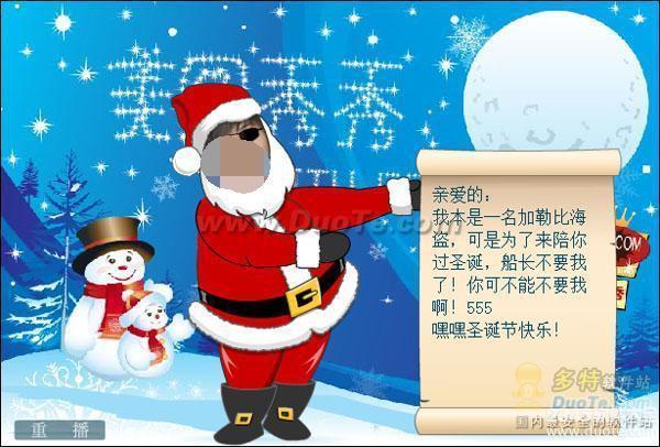 圣诞祝福玩创意 FLASH动画贺卡自己做