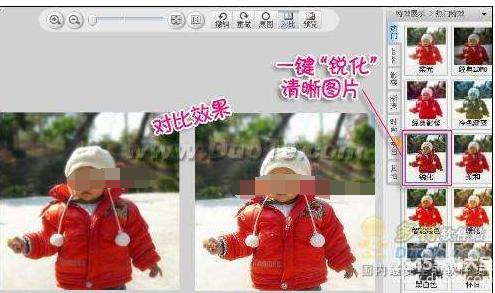 妈妈必备之一:宝宝照片修复