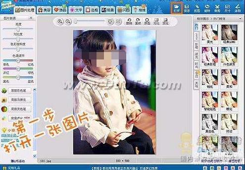 美图秀秀一键特效功能,瞬间让宝宝照片大变样