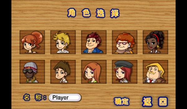 《猴子派对》游戏攻略