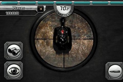 《狙击大战》新手攻略