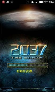 《地球2037》前期发展攻略