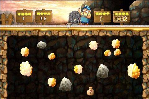 《黄金矿工》游戏攻略