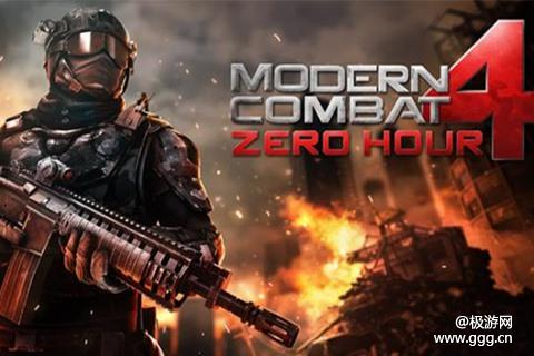 《现代战争4:决战时刻》任务九详细通关攻略