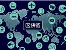 200行代码实现blockchain 区块链