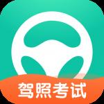 护理专业查题app