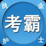 论文自动生成器app