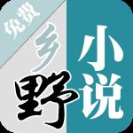 宅男app