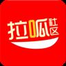 普通话测试较准的app