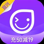 12123交警app版本大全