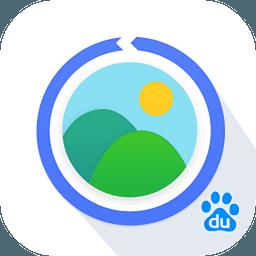 视频合成软件app