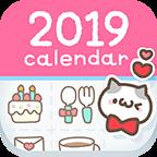 生日记录app