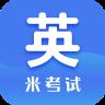 考研英语阅读app