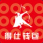 数字钱包app官网下载