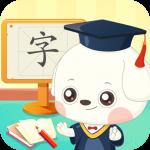 文盲自学识字app