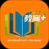 武汉教育云平台
