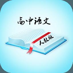 学诗词的app