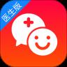 求医app哪个好