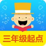 省心英语app